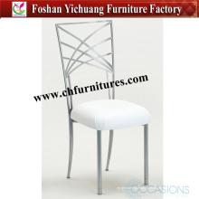 2016 Новый дизайн Серебряный железный стул Chiavari для свадьбы и банкета Yc-A105-01