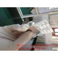 Aimant néodyme pour les compteurs d'électricité 40X10mm D40X10mm