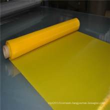 420mesh positive and negative polyester screen printing mesh