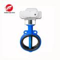 12В 24В 220В 4-20мА моторизованный вентиль регулирования расхода воды