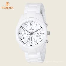 Women′s Analog Display Japanese Quartz White Watch 71201
