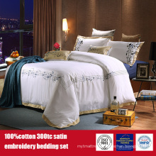 100%Cotton 300TC Embroidery Hotel Bedding Set Hotel Linen