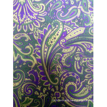 Notice: Sales for Polyester Twill Lining Fabric