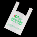 Bolso biodegradable de la entrega de la pizza t shirt