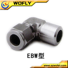 Male Pipe Weld Connector body building fitness tube
