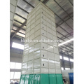 Chinese best agriculture vertical grain dryer