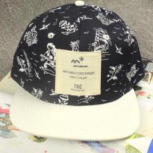 Flat Short Square Bill Snapback Cap Hat