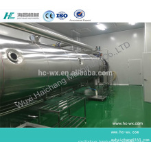 China supplier coconut drying machine for powder application