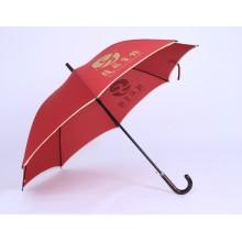 Werbe-Regenschirm (JS-033)