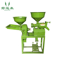 Automatic rice mill machine rice milling equipment