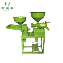Équipement automatique de broyage du riz