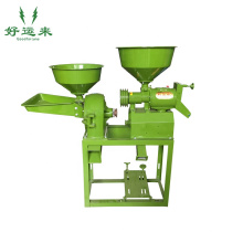 Equipamento de moagem de arroz máquina de arroz moinho automático