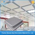 Competitive price fireproof building materials aluminum ceiling tiles 600x600