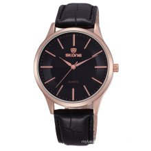 SKONE 9343 Luxury pair couple watches for wholesale import