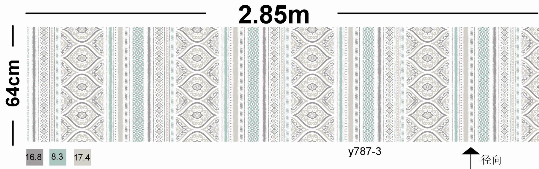 XINGANG BEDDING FABRIC (9)