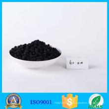 Le gaz résiduaire est traité avec du charbon actif de goudron de colonne de charbon primaire