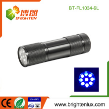 Factory Wholesale 3*aaa Battery Used Cheap Aluminum Pocket Black light 9 led UV Torch Light for Dollar Store