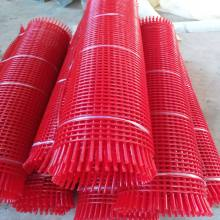 Polyurethane Screen Mesh/Vibrating Screen