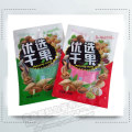 Custom Printed  Packing Bags for Dried Fruit