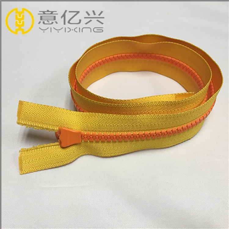 Plastic Type waterproof zipper