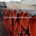JIS G3445 carbon steel pipes used in mechanical manufacturing