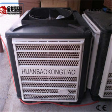 Evaporative Cooler/Water Cooler Air Conditioner
