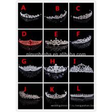 Блеск женщин Аксессуары для волос голову Корона для свадьбы события свадебные аксессуары NB1002