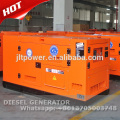 50Hz 380V 25kva Weifang diesel generator preis mit ATS