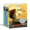 Высокое Качество Лучшая Цена Книжного Производства