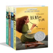 Libro de tapa dura que imprime / Libro encuadernado Libro de niños
