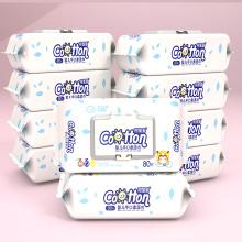 Органические нетканые влажные салфетки без запаха для младенцев