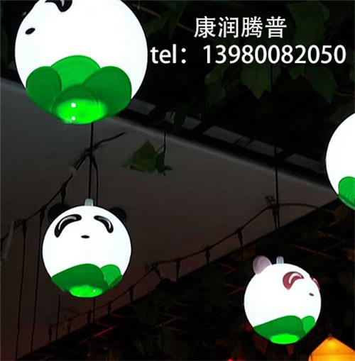 LED Panda Lights in Outdoor Park