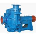 ZGB(P) series Slurry Pump  facotry