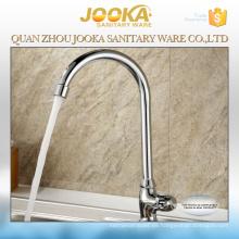 Grifo de cobre amarillo de la cocina del agua fría del nuevo diseño de China
