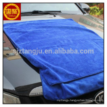 High quality magic clay towel for cleaning car, car wash towel