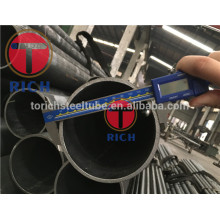 44.5x0.9mm Thinnest-Wall Seamless Stainless Steel Tubes