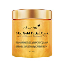 Face Mask Private Label 24K Gold Facial Mask Sheet Manufacture Hydrating 24K Gold Mask