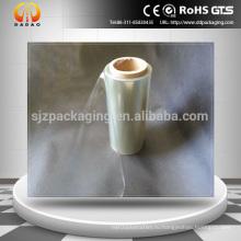 ПЭТ-пленка с термоусаживаемым полиэстером для уплотнения крышки
