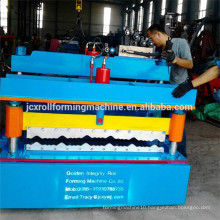 roof sheets roll forming machine /aluminum panel forming machine