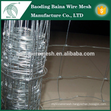 Alibaba China Factory supply high quality farm fence/field fence/cattle fence