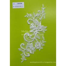 Бисером шнур кружевной ткани Белый кружевной ткани для свадебное платье и одежда CMC059B