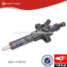 Injecteur de carburant Yuchai 330-1112010 pour YC6108