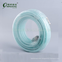 Cheap Transparent Durable High Pressure Water Hose,Flexible PVC Garden Hose