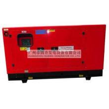 Kusing K30160 50 Hz 20kVA stille Wasserkühlung Diesel Generator