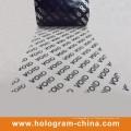 Folha de alumínio vazia inviolável