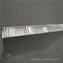 Panneaux en nid d'abeille en aluminium gris argenté
