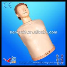 Продвинутый электронный тренажер для симуляторов и медсестер