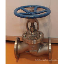 Best Globe valve With gear operator