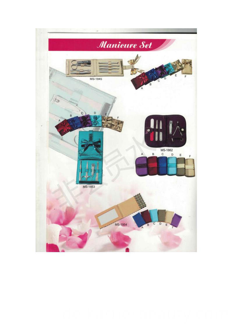 Kartier Beauty Tools Factory Product Catalog_25