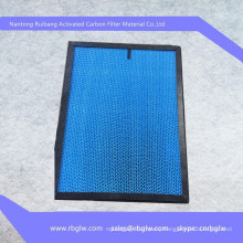 supply Air Filter PP Corrugated Paper filter activated carbon filter optional-sample